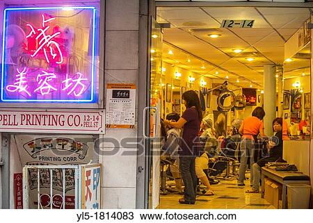 Wholesale Hair Store In Manhattan 36