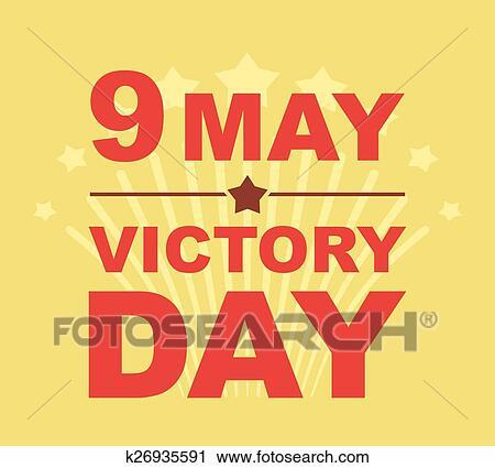 Открытки 9 мая на английском
