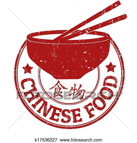Clip Art of Chinese Food stamp k17536227 - Search Clipart ...