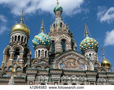 Visa Russie Tourisme - Commande en ligne - rapidevisafr