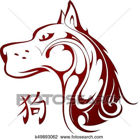 Clipart Of Chinese New Year 2018 Dog Horoscope Symbol K49893062
