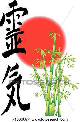 Clip Art of Reiki k1536687 - Search Clipart, Illustration ...