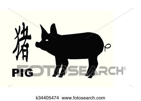 Clipart of Chinese Year Of The Pig k34405474 - Search Clip Art ...