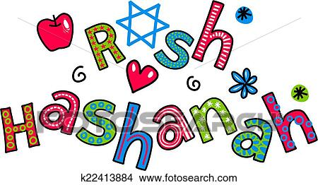drawings of rosh hashanah jewish new year carto k22413884 search rh fotosearch com rosh hashanah clipart black and white rosh hashanah clip art 2017