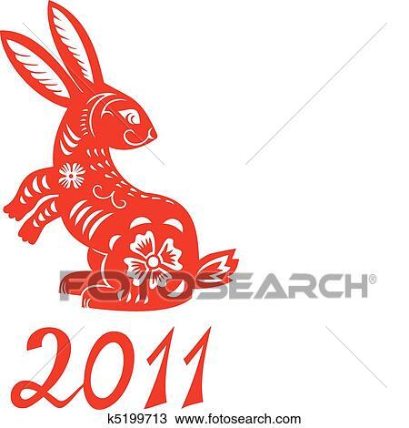 clipart chinesischer tierkreis von kanninchen year k5199713 suche clip art. Black Bedroom Furniture Sets. Home Design Ideas