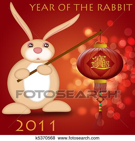 stock illustration happy chinese new year 2011 rabbit holding lantern fotosearch search eps - Chinese New Year 2011