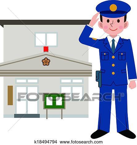Polizeiwache clipart  Clipart - polizeibeamte, und, polizeiwache k18494794 - Suche Clip ...