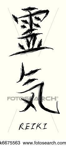 Clipart of reiki k6675563 - Search Clip Art, Illustration ...