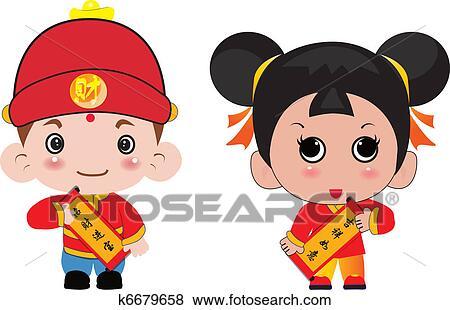 剪贴画 - 汉语, 男孩和女孩图片