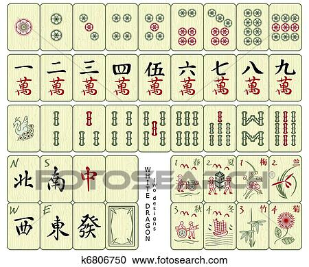 Clipart Mahjong Tiles Fotosearch Search Clip Art Ilration Murals Drawings And