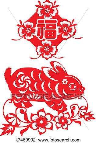 剪贴画 中国的新年, 纸, 切割