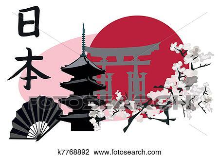 Clipart Of Japanese Symbols K7768892