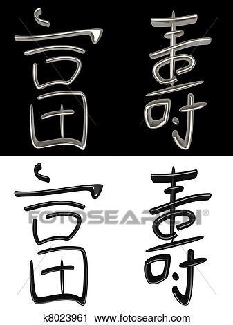 画 the, 象形文字, a, 符号