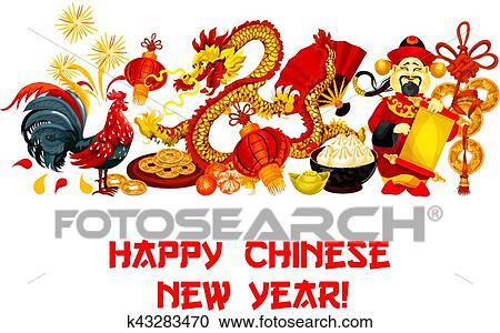 剪贴画 - 中国的新年, 假日, 贺卡, 设计图片