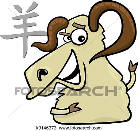 clipart of goat or ram chinese horoscope sign k9146373 search clip rh fotosearch com ram clipart stencil ram clipart black and white
