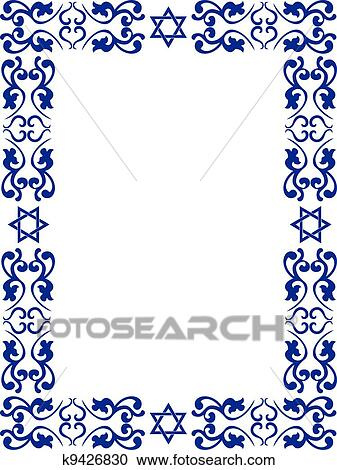 clipart of jewish floral border k9426830 search clip art rh fotosearch com Hannukah Star of David Jewish Border Clip Art