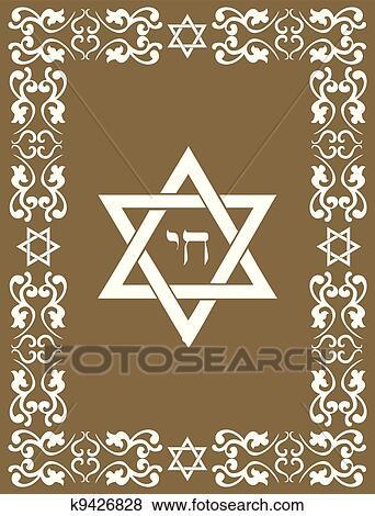 Clipart juif david toile design vector k9426828 for Decoration murale juive