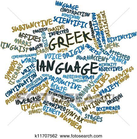 language word clip art - photo #5
