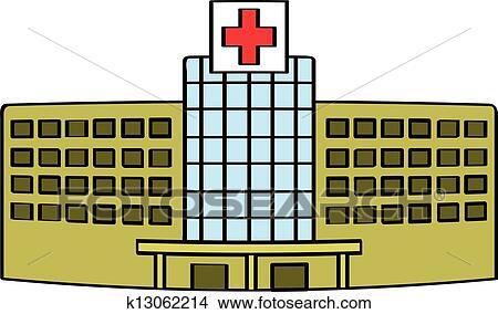 Free Hospital Clip Art