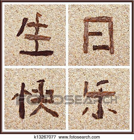 Bevorzugen Sie den Begriff orientalisch zu asiatisch