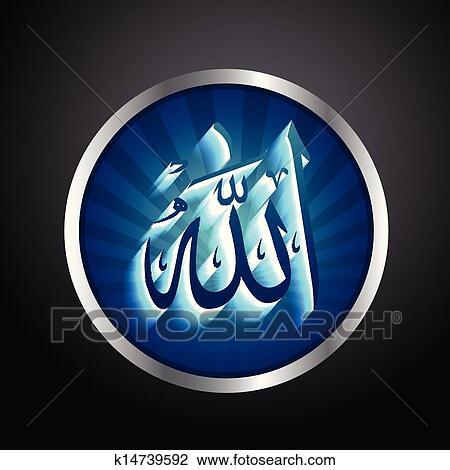 剪贴画 伊斯兰教, 真主安拉, 正文图片