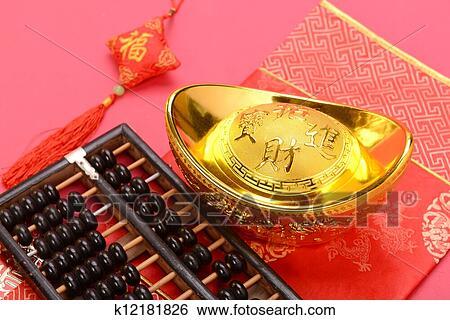 banque d 39 images chinois lingot or et abaque moyenne symboles de richesse et. Black Bedroom Furniture Sets. Home Design Ideas