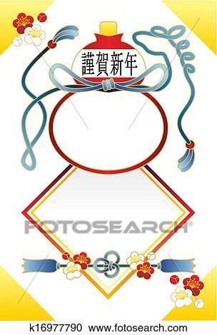 剪贴画 - 葫芦