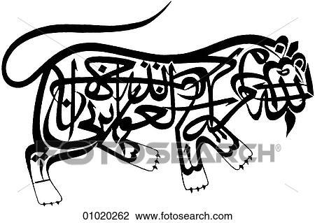 clip art of signs amp symbols line art islam a
