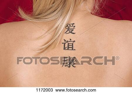 Chinese Characters Meanings Characters Meaning Love