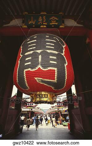 Colecci n de foto linterna japonesa ahorcadura el for Puerta kaminarimon