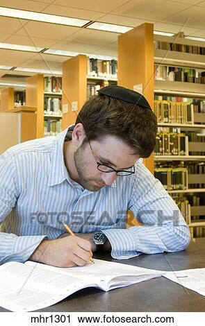 jewish library stock photos - photo #9