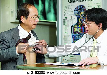 Medical Clip Art Doctors Clothes