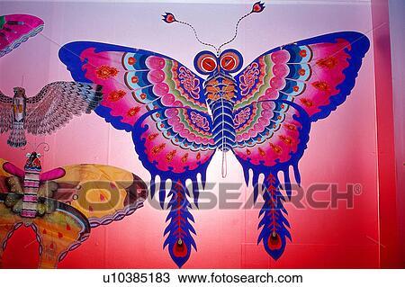 Attractive African Woman Butterflies Stock Photo 94429933