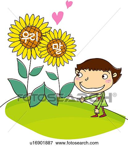Clip Art of national language, one man, sunflower ...