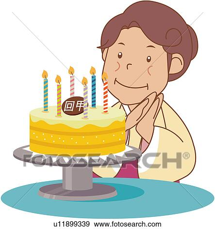 Clip Art Of Character Female Over 60 Old Man 60th