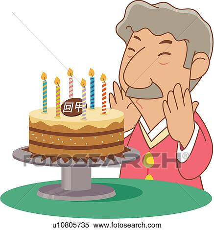 Clipart of character, male, over 60, old man, 60th birthday ...