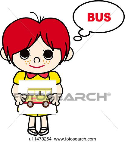 clipart of holding schoolkid class speaking english school rh fotosearch com high school english class clipart Us English Class
