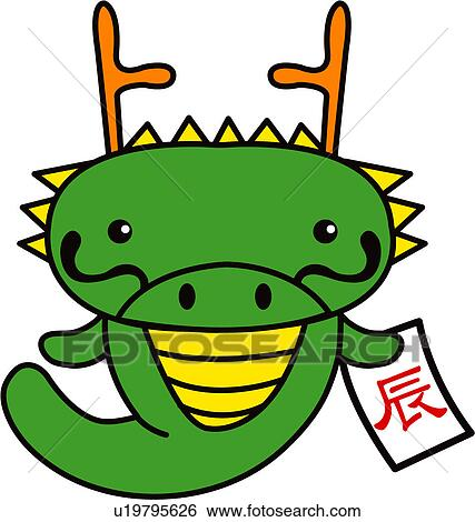 Chinese Zodiac Dragon Drawing Clip Art Dragon Animal
