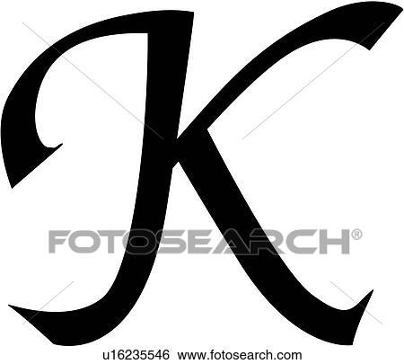 Clip Art Of Alphabet Block Calligraphy Capital