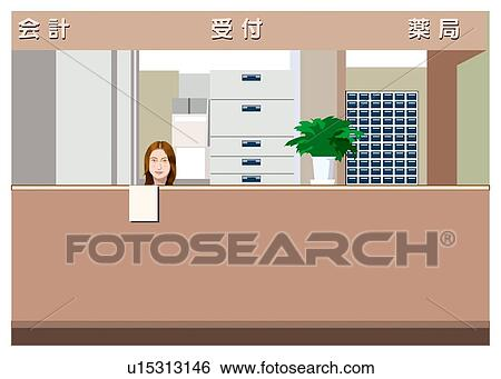 receptionist of hospital