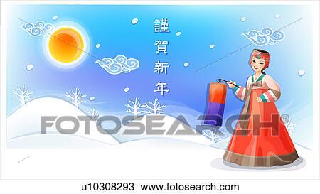 手绘图 - 雪, 朝鲜人,