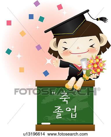drawings of blackboard graduation gown flower bouquet flower  drawing blackboard graduation gown flower bouquet flower diploma mortarboard