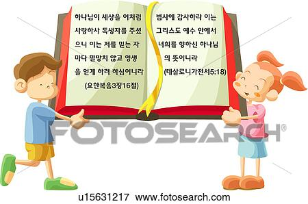 Stock Illustration of holding bible, bible, girl, boy, child ...