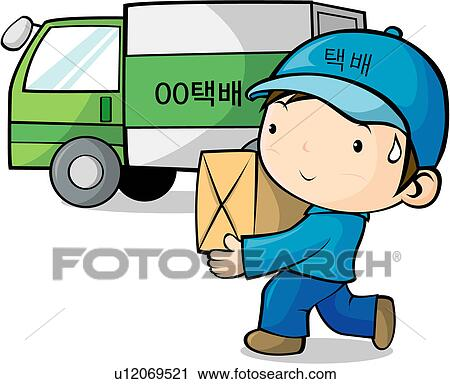 Clipart of delivery service, package, ruck, delivery truck ... Package Delivery Clipart