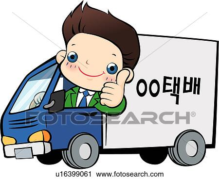 delivery driver clip art - photo #13