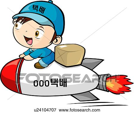 Stock Illustration of rocket, package, cap, speed, delivery man ...