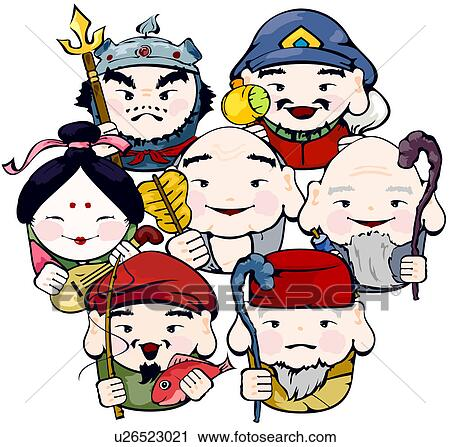 Japanese People Clipart