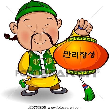 chinese lantern, business, holding, chinese restaurant, chinese, food ...