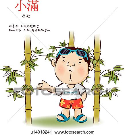 Clipart of Child, Character, Early summer, Refresh ...
