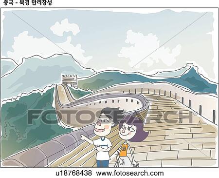 イラスト , 訪問, ∥, 中国 の 万里の長城